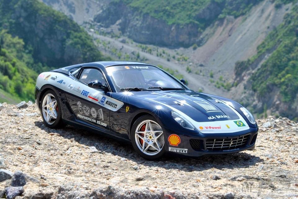 33809 - Модели легковых автомобилей
