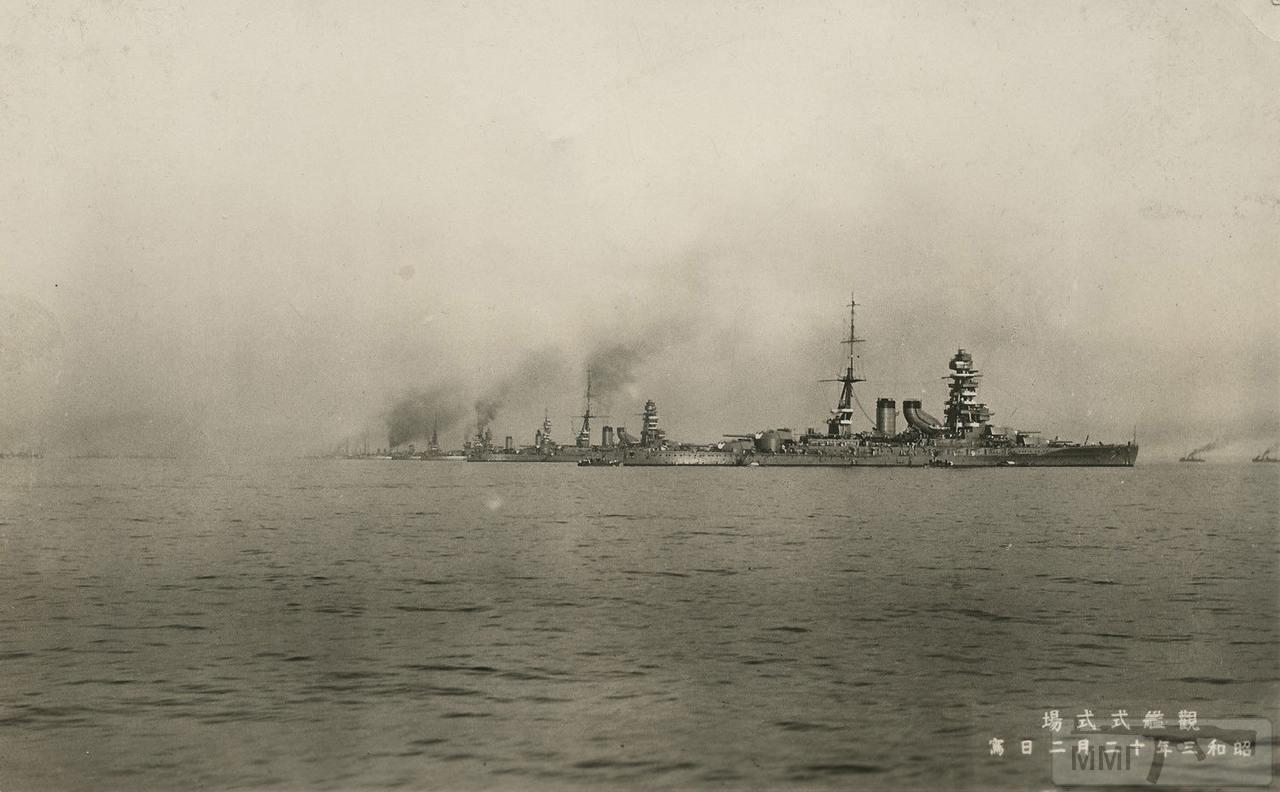33814 - Японский Императорский Флот