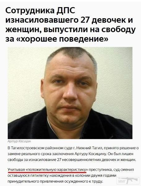 33828 - А в России чудеса!