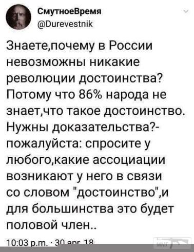33830 - А в России чудеса!