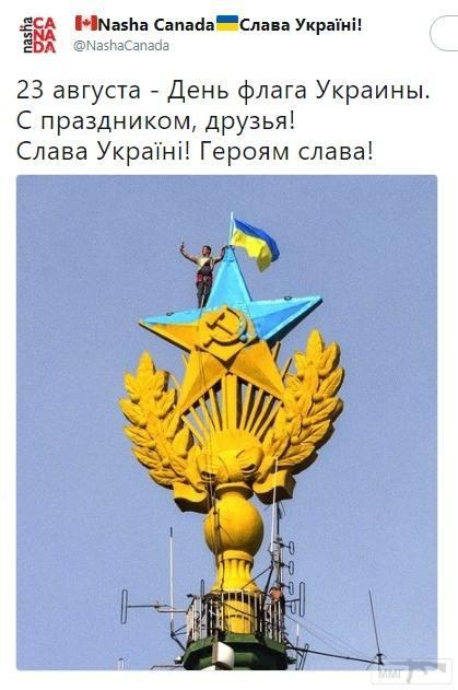 33832 - З Днем Державного Прапора України!