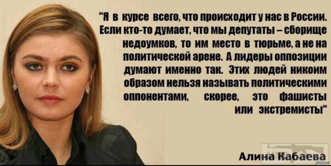 33834 - А в России чудеса!