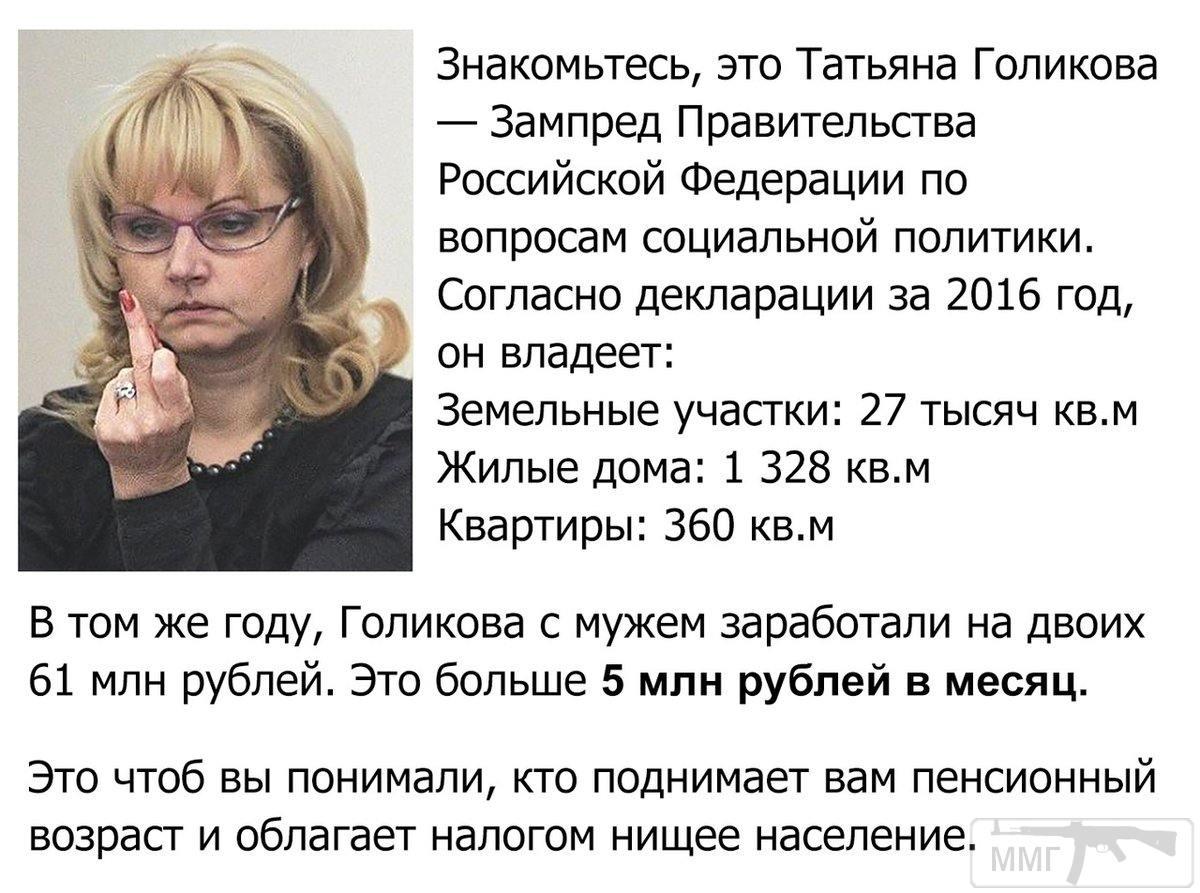 33835 - А в России чудеса!