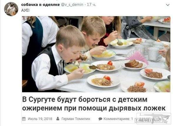 33865 - А в России чудеса!