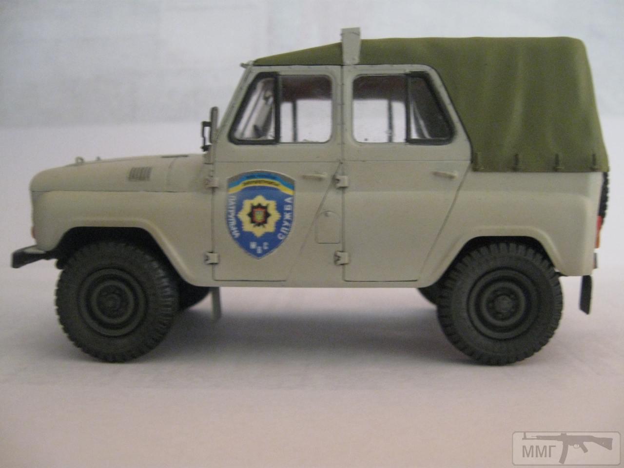 33873 - Модели легковых автомобилей