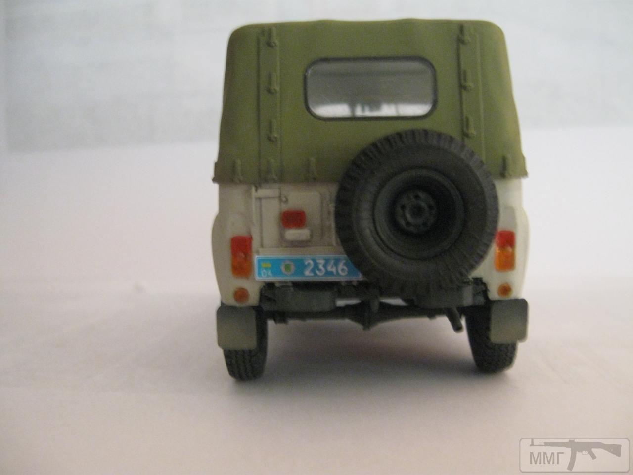 33874 - Модели легковых автомобилей