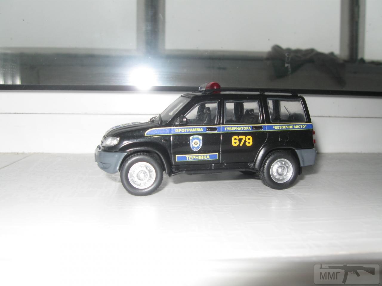 33882 - Модели легковых автомобилей