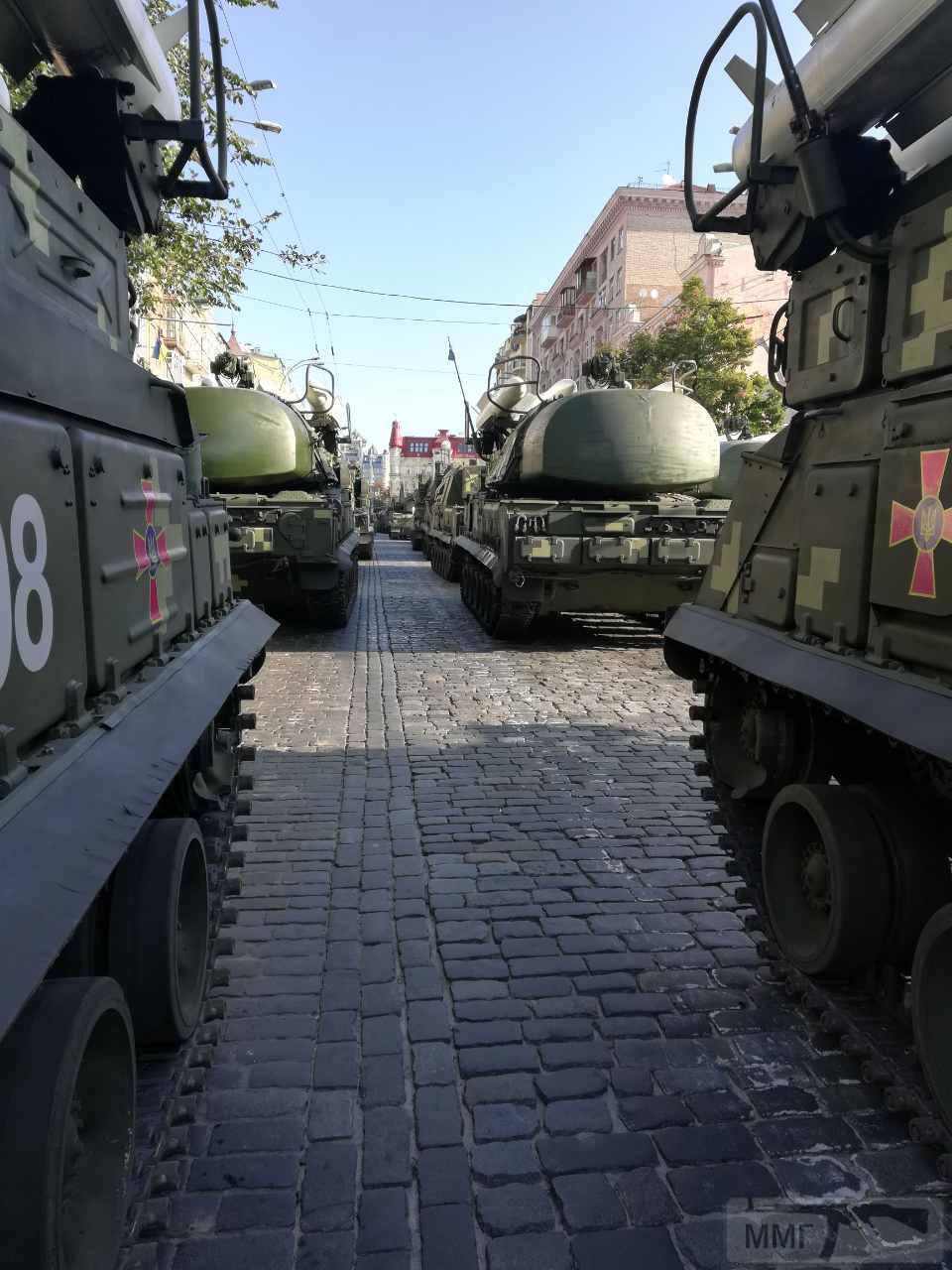 33889 - Реалії ЗС України: позитивні та негативні нюанси.