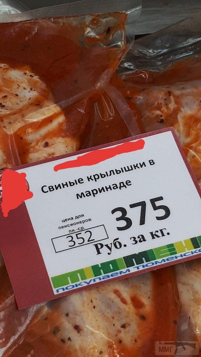 33906 - А в России чудеса!