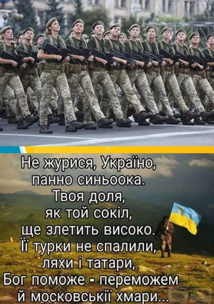 33909 - З днём незалежності України.