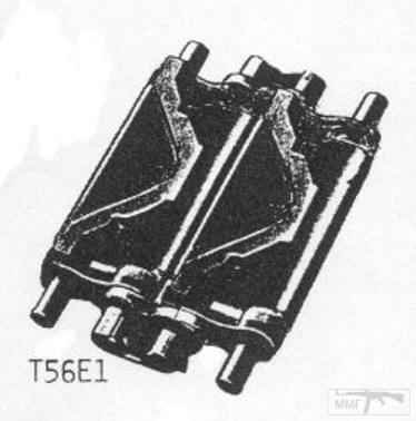 33944 - Трак T56E1