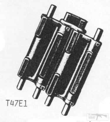 33948 - Трак Т47Е1