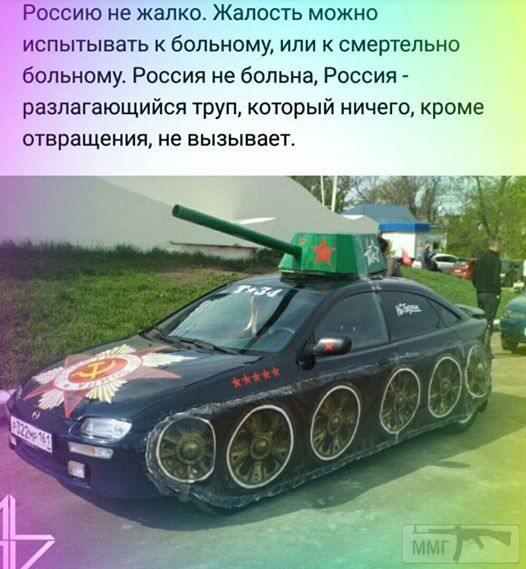 33967 - А в России чудеса!