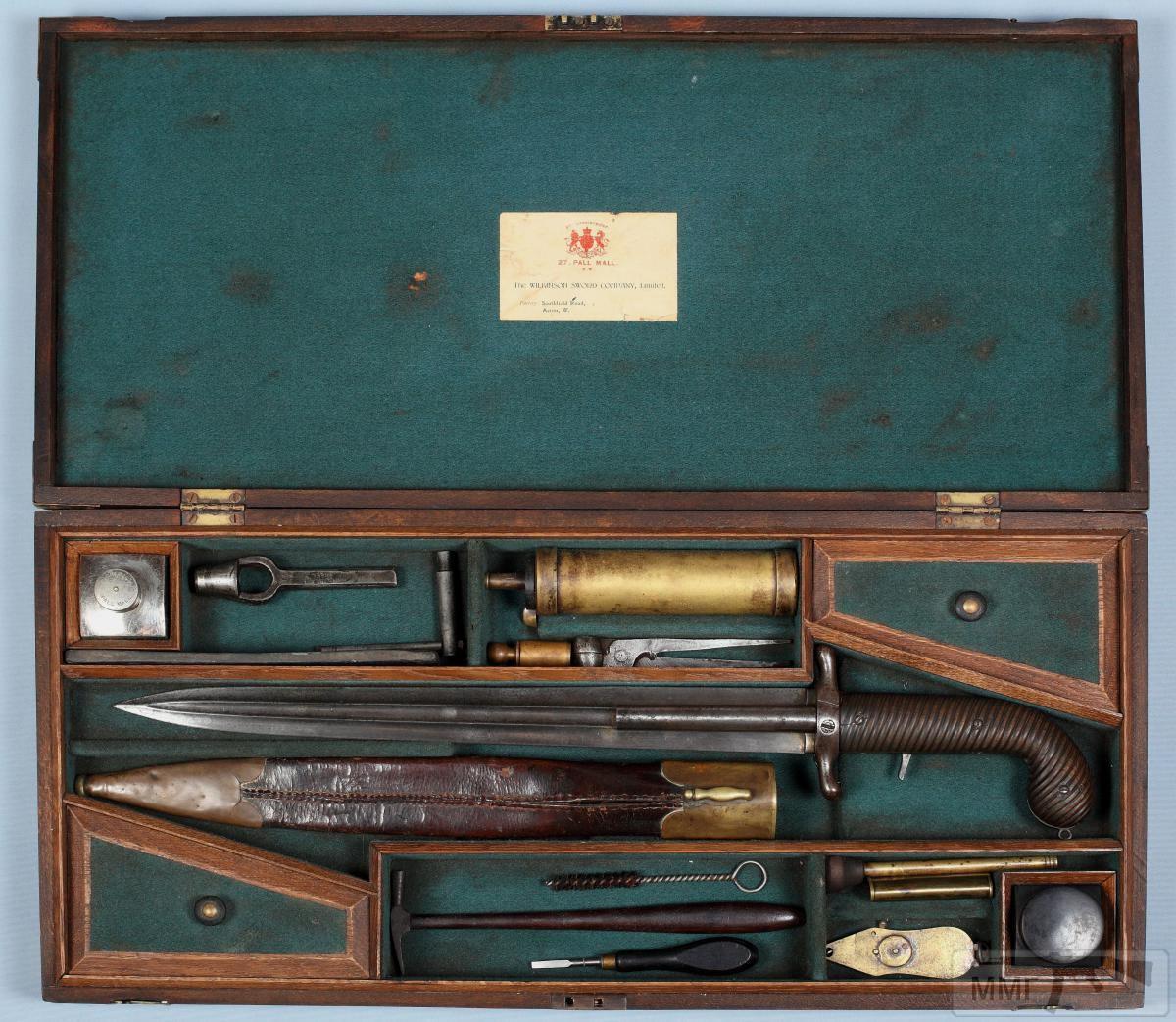 33974 - Шпилечный револьвер — сабля.