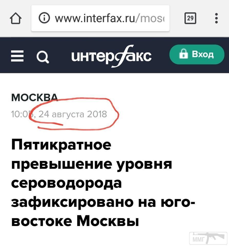 33976 - А в России чудеса!