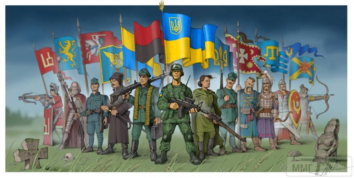 33997 - З днём незалежності України.