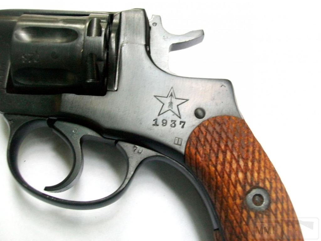 3401 - Револьвер системы Нагана