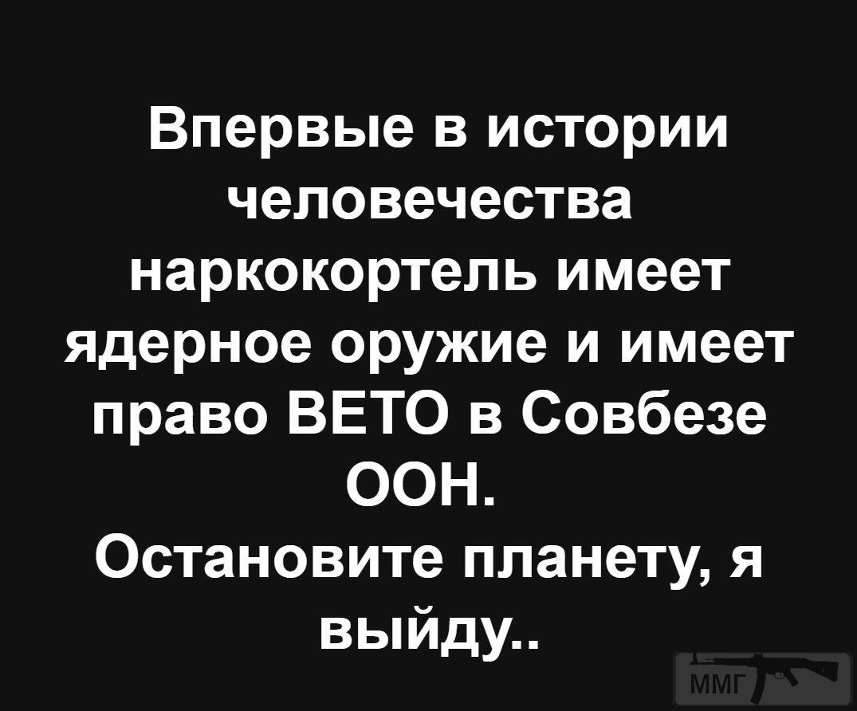 34015 - А в России чудеса!