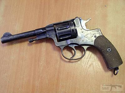 34079 - Револьвер системы Нагана