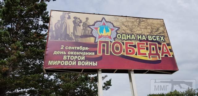34100 - А в России чудеса!