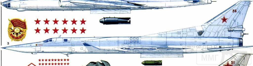 3414 - Авиация в Афганской войне 1979-1989 гг.