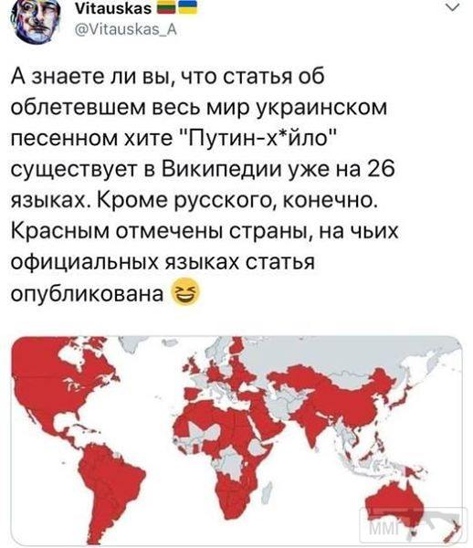 34161 - А в России чудеса!