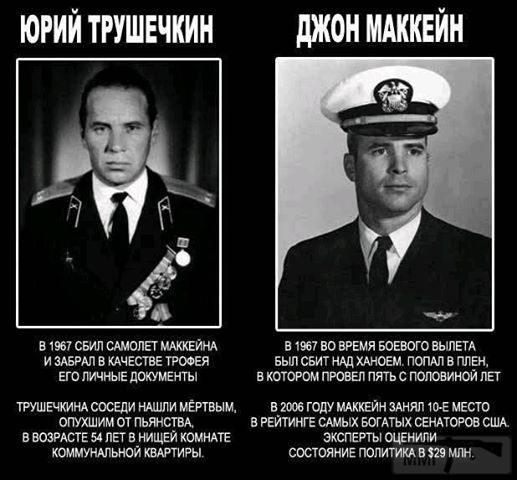 34162 - А в России чудеса!