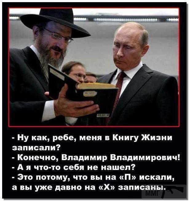 34163 - А в России чудеса!