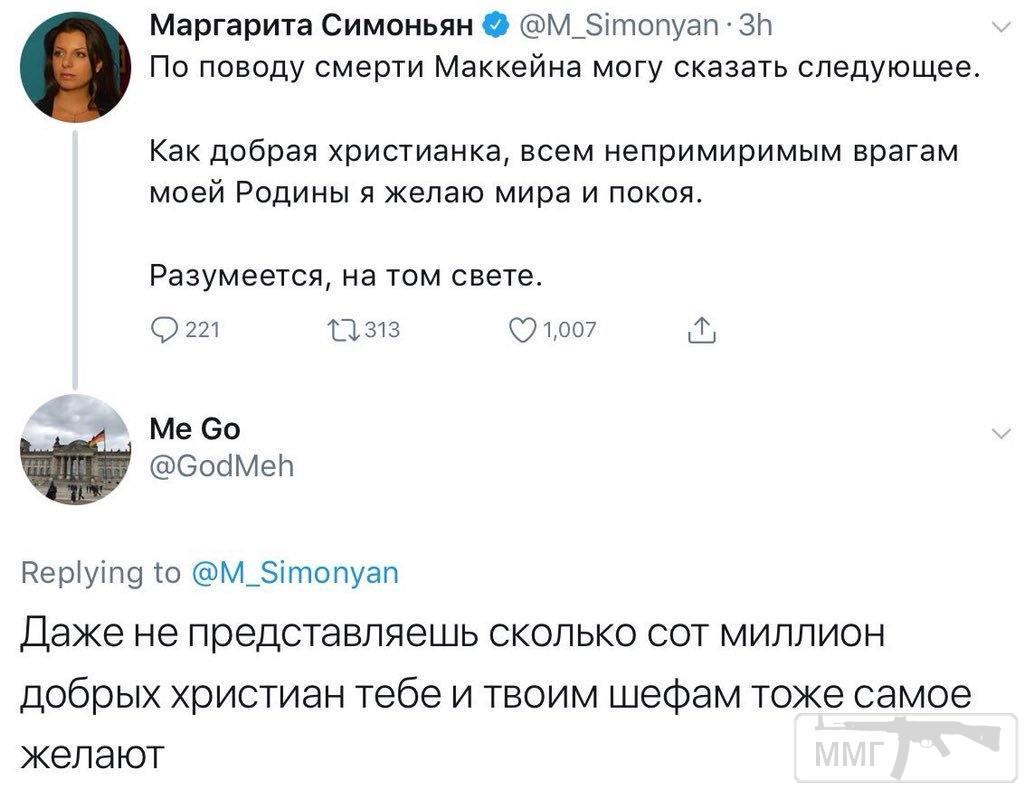 34164 - А в России чудеса!