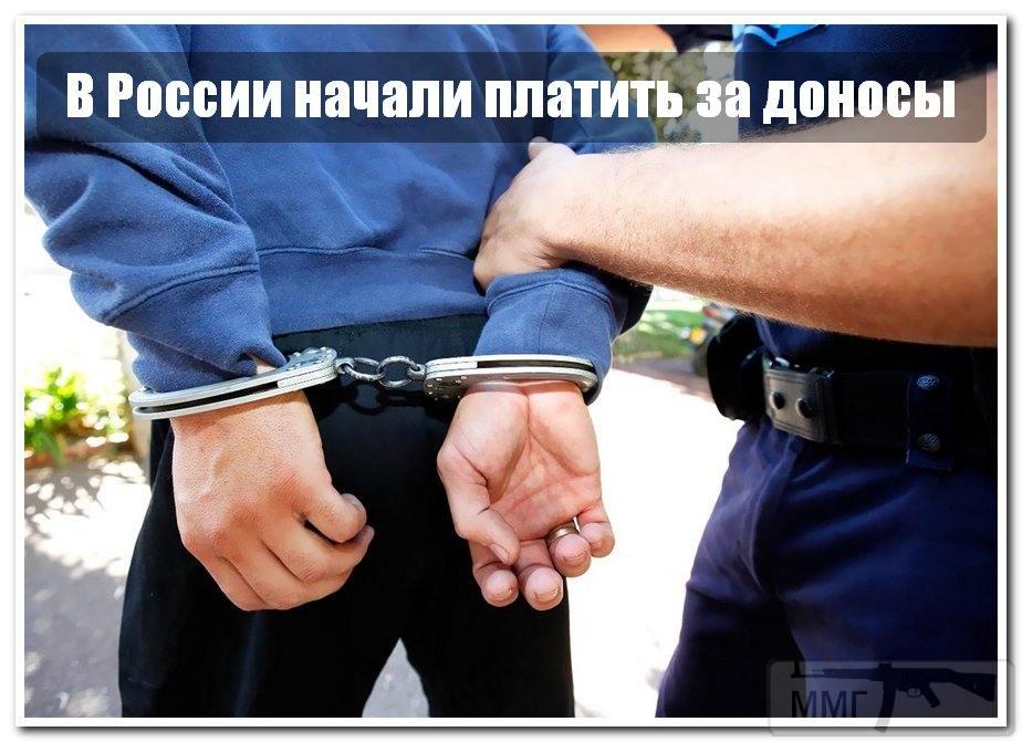 34166 - А в России чудеса!