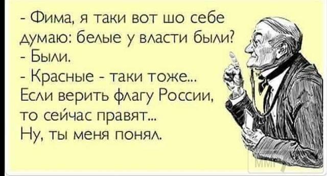 34197 - А в России чудеса!