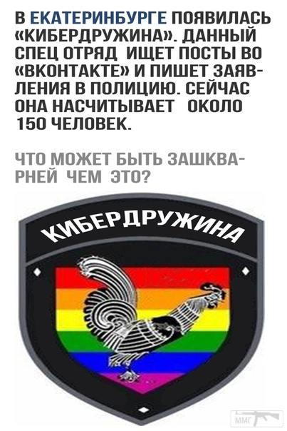 34215 - А в России чудеса!