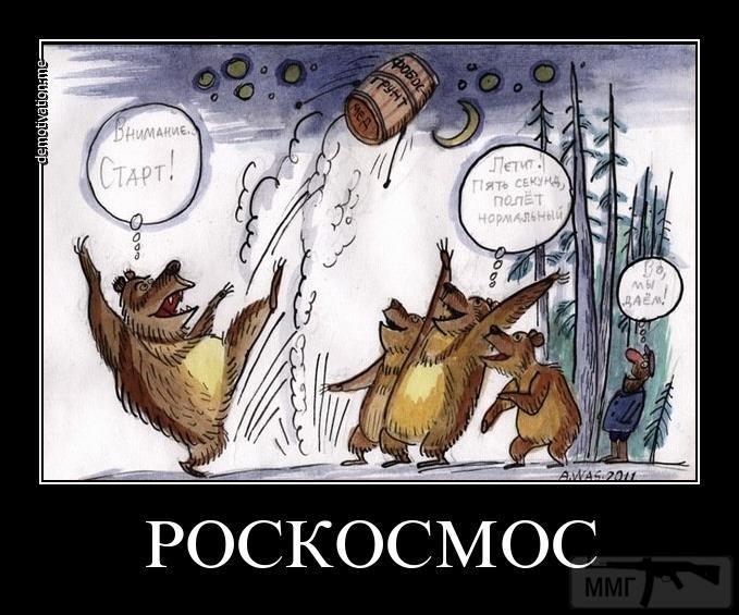 34216 - А в России чудеса!