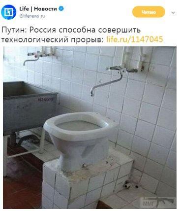 34217 - А в России чудеса!