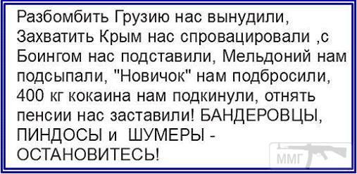 34218 - А в России чудеса!