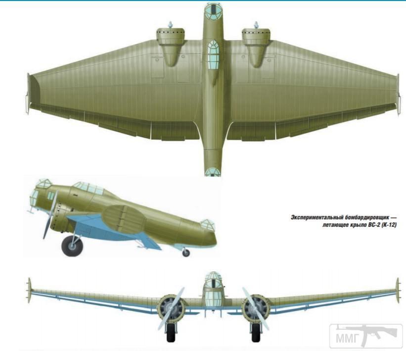 34240 - Самолёты которые не пошли в серийное производство.