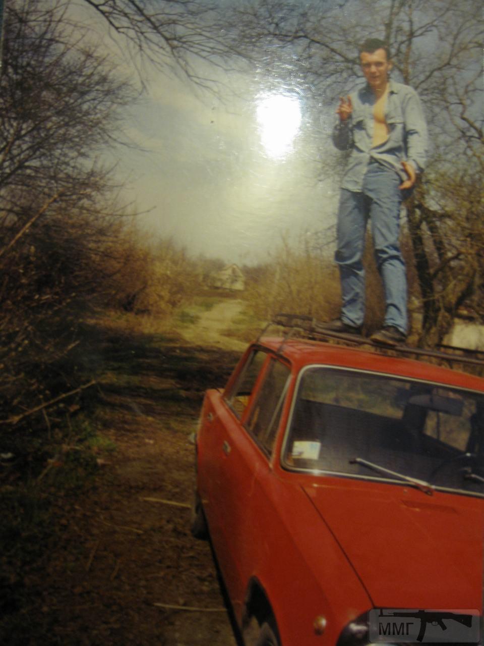 34242 - Автопром СССР