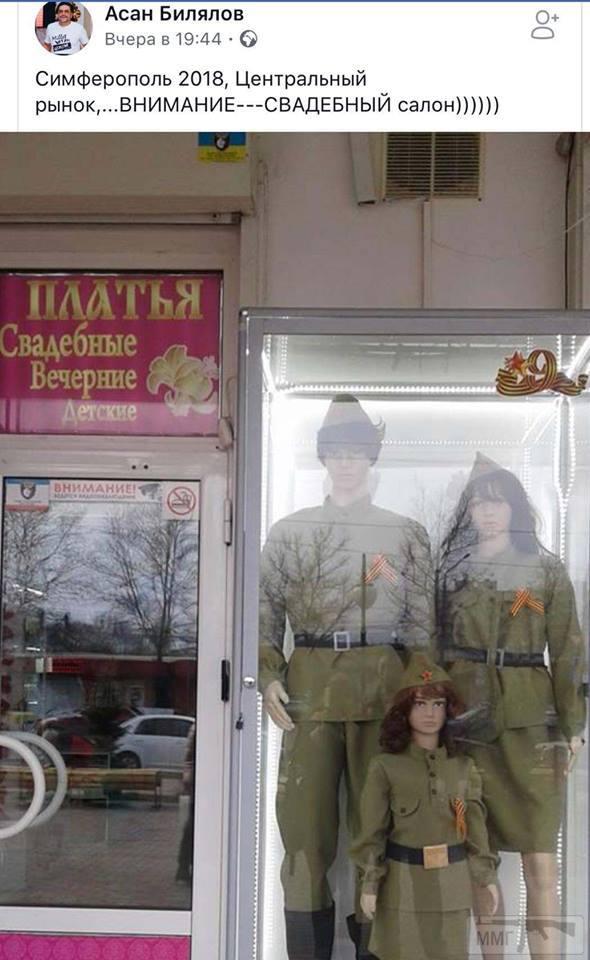 34248 - А в России чудеса!