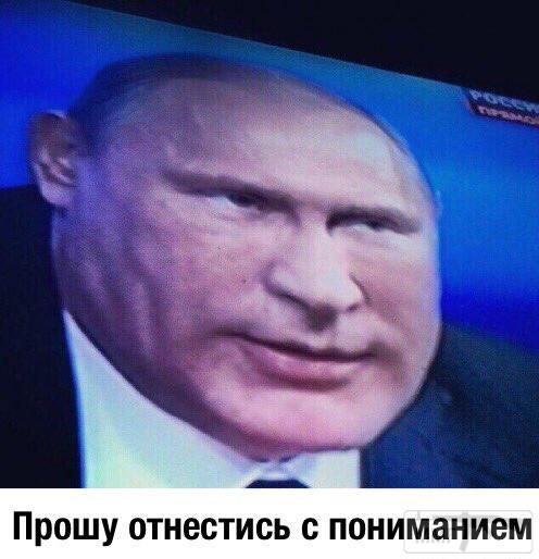 34260 - А в России чудеса!