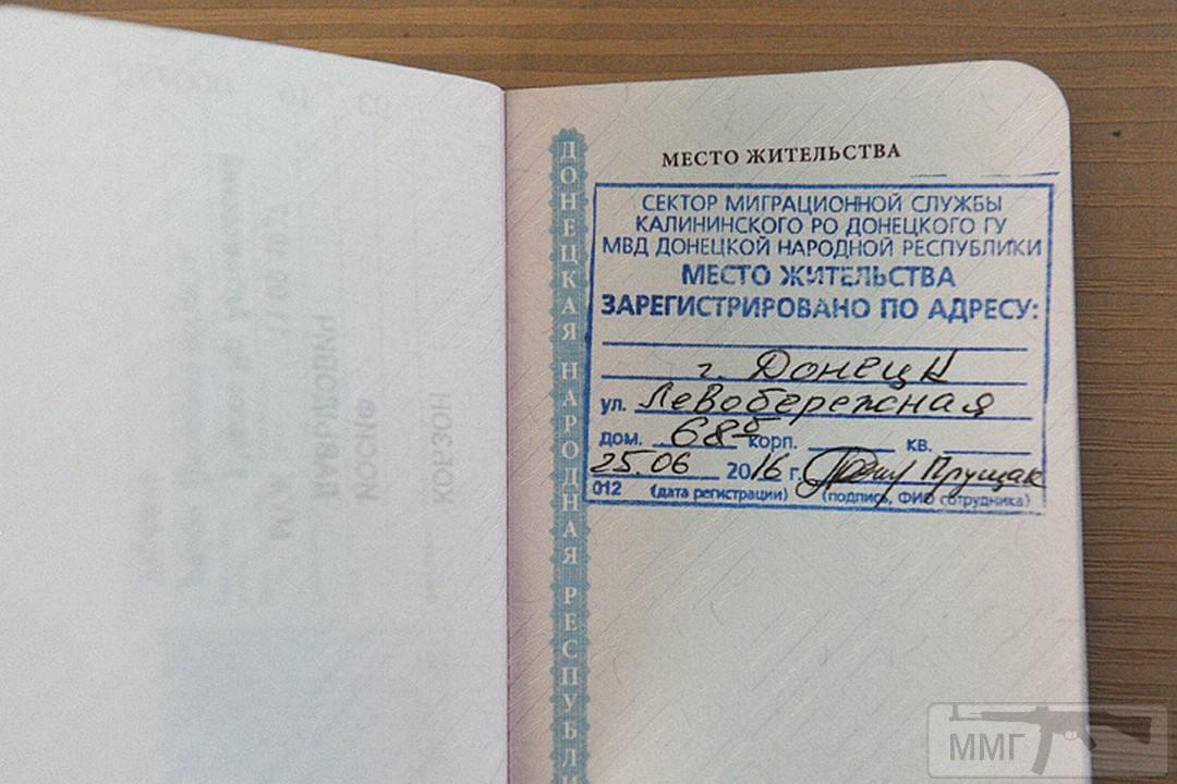 34283 - А в России чудеса!