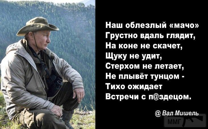 34286 - А в России чудеса!