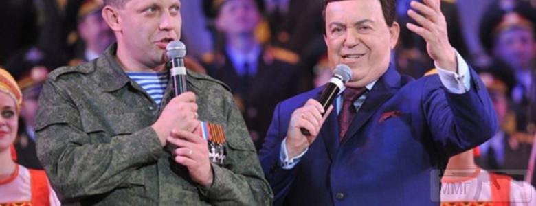 34295 - А в России чудеса!