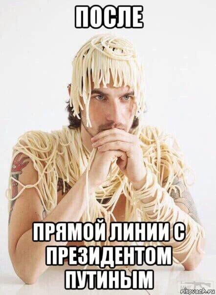 34328 - А в России чудеса!