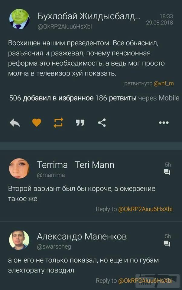 34329 - А в России чудеса!