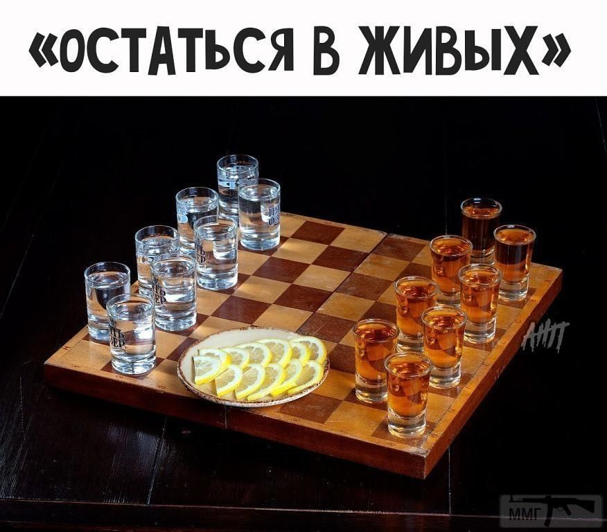 34330 - Пить или не пить? - пятничная алкогольная тема )))
