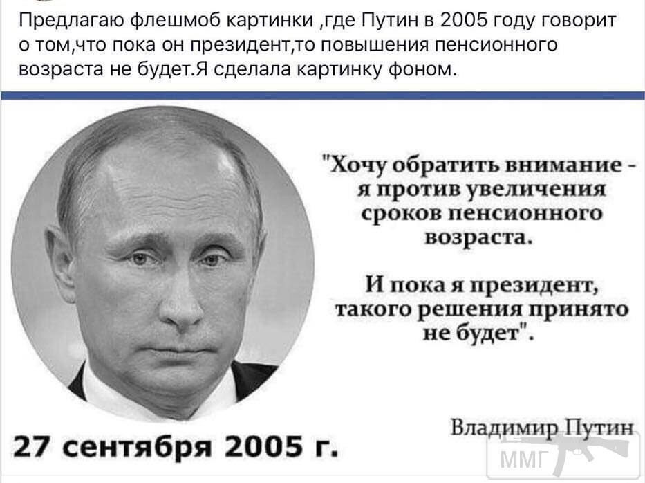 34352 - А в России чудеса!
