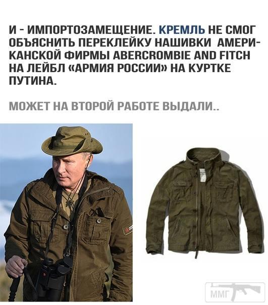 34353 - А в России чудеса!