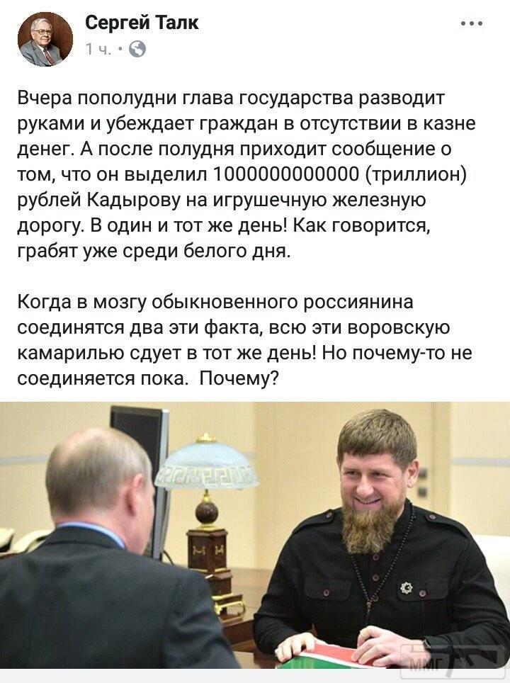 34372 - А в России чудеса!