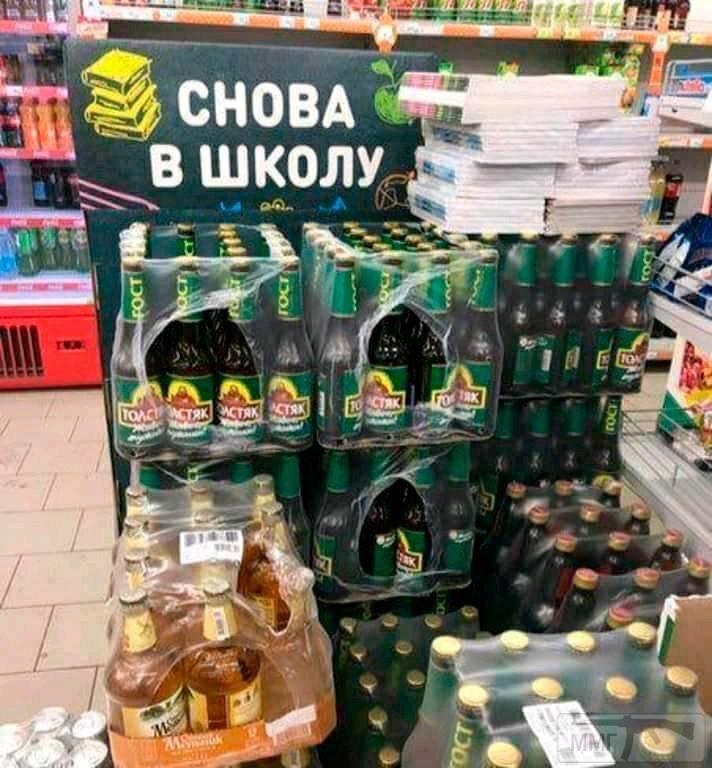34373 - А в России чудеса!