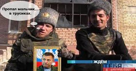 34377 - Командование ДНР представило украинский ударный беспилотник Supervisor SM 2, сбитый над Макеевкой